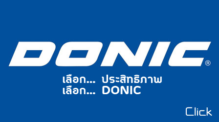 DONIC STORY